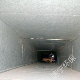 空调及空调管道清洗